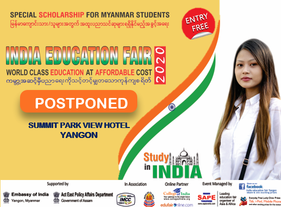 7TH INDIA EDUCATION FAIR 2020