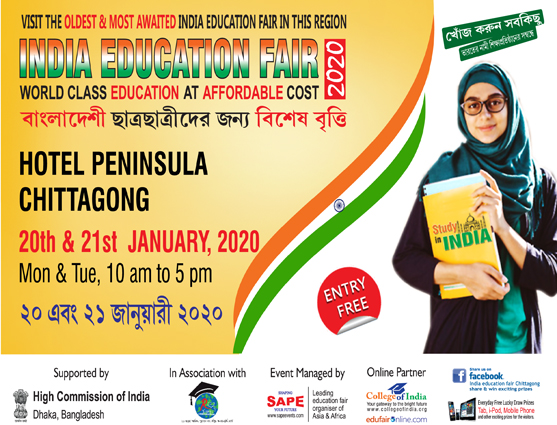 SAPE INDIA EDUCATION FAIR CHITTAGONG