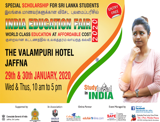 INDIA EDUCATION FAIR JAFFNA