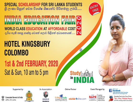 INDIA EDUCATION FAIR COLOMBO