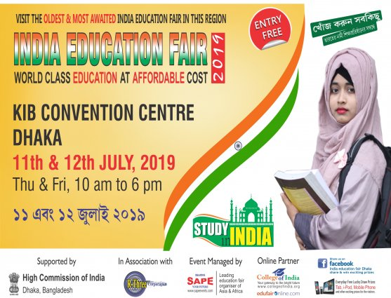 SAPE INDIA EDUCATION FAIR DHAKA