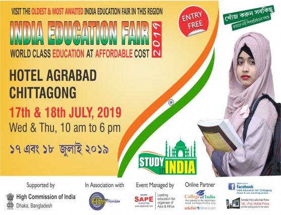 SAPE INDIA EDUCATION FAIR CHITTAGONG